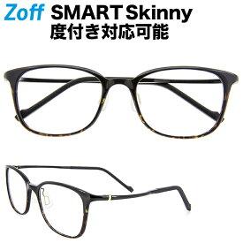 ウェリントン型めがね|Zoff SMART Skinny (ゾフ・スマート・スキニー) 度付きメガネ 度入りめがね ダテメガネ メンズ レディース おしゃれ zoff_dtk【ZJ71012_B-1B ZJ71012-B-1B ブラック】【51□18-136】