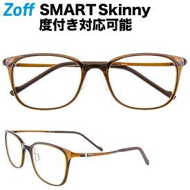 ウェリントン型めがね|Zoff SMART Skinny (ゾフ・スマート・スキニー) 度付きメガネ 度入りめがね ダテメガネ メンズ レディース おしゃれ zoff_dtk【ZJ71012_C-1A ZJ71012-C-1A ブラウン】【51□18-136】