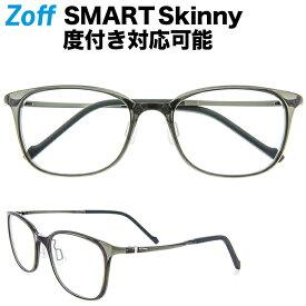 ポイント10倍 ウェリントン型めがね Zoff SMART Skinny (ゾフ・スマート・スキニー) 度付きメガネ 度入りめがね ダテメガネ メンズ レディース おしゃれ zoff_dtk【ZJ71012_D-2 ZJ71012-D-2 グリーン】【51□18-136】