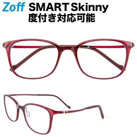 ウェリントン型めがね|Zoff SMART Skinny (ゾフ・スマート・スキニー) 度付きメガネ 度入りめがね ダテメガネ メンズ レディース おしゃれ zoff_dtk【ZJ71012_E-2 ZJ71012-E-2 レッド】【51□18-136】