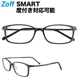 ウェリントン型めがね|Zoff SMART Skinny (ゾフ・スマート・スキニー) 度付きメガネ 度入りめがね ダテメガネ メンズ レディース おしゃれ zoff_dtk【ZJ71013_B-1A ZJ71013-B-1A ブラック】【54□16-144】
