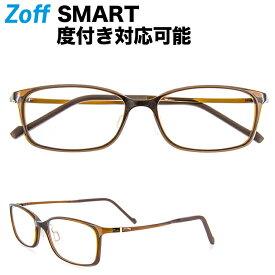 ポイント10倍 ウェリントン型めがね Zoff SMART Skinny (ゾフ・スマート・スキニー) 度付きメガネ 度入りめがね ダテメガネ メンズ レディース おしゃれ zoff_dtk【ZJ71013_C-1A ZJ71013-C-1A ブラウン】【54□16-144】