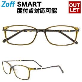 ウェリントン型めがね|Zoff SMART Skinny (ゾフ・スマート・スキニー) 度付きメガネ 度入りめがね ダテメガネ メンズ レディース おしゃれ zoff_dtk【ZJ71013_C-1C ZJ71013-C-1C ブラウン】【54□16-144】