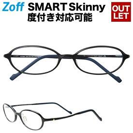 ポイント10倍 オーバル型めがね Zoff SMART Skinny (ゾフ・スマート・スキニー) 度付きメガネ 度入りめがね ダテメガネ メンズ レディース おしゃれ zoff_dtk【ZJ71014_A-1 ZJ71014-A-1 ブルー】【52□17-136】