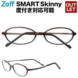 オーバル型めがね|Zoff SMART Skinny (ゾフ・スマート・スキニー) 度付きメガネ 度入りめがね ダテメガネ メンズ レディース おしゃれ zoff_dtk【ZJ71014_C-1B ZJ71014-C-1B ブラウン】【52□17-136】