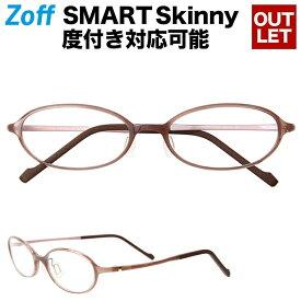 オーバル型めがね|Zoff SMART Skinny (ゾフ・スマート・スキニー) 度付きメガネ 度入りめがね ダテメガネ メンズ レディース おしゃれ zoff_dtk【ZJ71014_C-2 ZJ71014-C-2 ブラウン】【52□17-136】