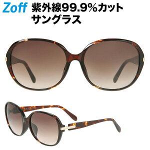オーバル型サングラス| Zoff ゾフ 眼鏡 めがね UV対策 紫外線カット メンズ 男性用 レディース 女性用 おしゃれ【ZN181G01-49A1 ZN181G01_49A1 ブラウン】
