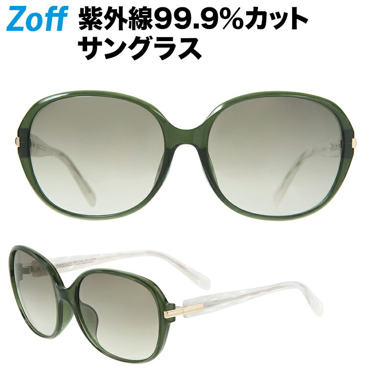 【ポイント10倍】オーバル型サングラス| Zoff ゾフ 眼鏡 めがね UV対策 紫外線カット メンズ 男性用 レディース 女性用 おしゃれ【ZN181G01-64A1 ZN181G01_64A1 グリーン】