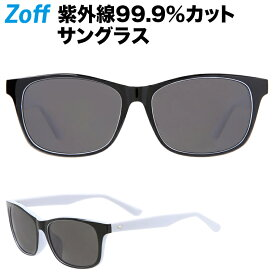 ウェリントン型サングラス|Zoff ゾフ 紫外線対策 UVカット 軽量素材 メンズ レディース おしゃれ【ZN181G02_14E2 ZN181G02-14E2 ブラック】