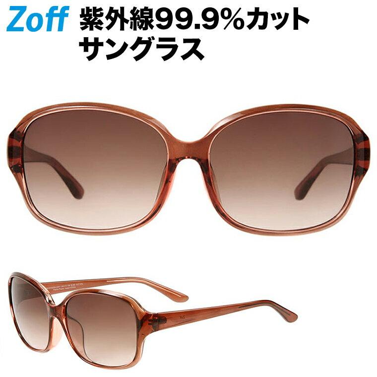 スクエア型サングラス Zoff ゾフ 紫外線対策 UVカット 軽量素材 メンズ レディース おしゃれ【ZN181G03_43A1 ZN181G03-43A1 ブラウン】あす楽