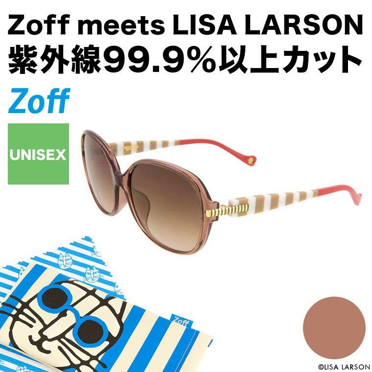 オーバル型サングラス Zoff meets Lisa Larson(ゾフ ミーツ リサラーソン) 眼鏡 めがね ダテメガネ UV対策 紫外線カット メンズ 男性用 レディース 女性用 おしゃれ 軽量プラスチック 送料無料【ZN181G11-42A1 ZN181G11_42A1 ブラウン】