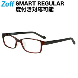 スクエア型めがね Zoff SMART Regular(ゾフ スマート レギュラー) 度付きメガネ 度入りめがね ダテメガネ メンズ おしゃれ zoff_dtk【ZN201009_24A1 ZN201009-24A1 ワインレッド】【55□17-145】