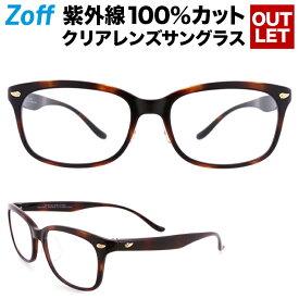Zoff UV CLEAR SUNGLASSES C-1(ブラウン)【ゾフUV ウェリントン クリアレンズサングラス 透明レンズ UVカット クリアサングラス 紫外線対策 茶色 眼鏡 だてめがね ダテメガネ メンズ レディース】【ZN71G03_C-1】あす楽