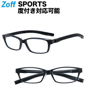 スクエア型スポーツめがね|Zoff SPORTS ACTIVE LINE -SLIDE TYPE-|ゾフ 度付きメガネ 度入りめがね ダテメガネ 眼鏡 キッズ 子供用 おしゃれ zoff_dtk【ZO201004_12A1 ZO201004-12A1 グレー】【52□15-135】