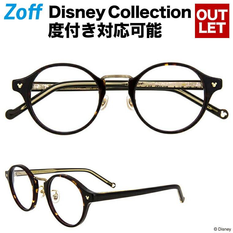 ラウンド型めがね Disney Collection Premium Series / Vintage Line 49E1(ブラウン)【ミッキーマウス ディズニーコラボ Disneyzone メガネ ダテめがね 黒縁眼鏡 メンズ レディース おしゃれ 度付き対応可能 zoff_dtk】【ZP171012_49E1】