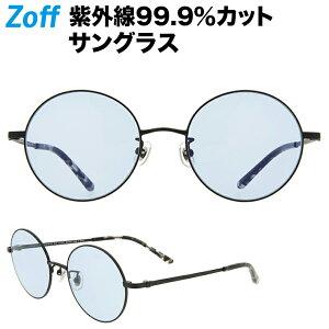 ラウンド型サングラス Zoff ゾフ 紫外線対策 UVカット メタルフレーム メンズ レディース おしゃれ 丸メガネ【ZP182G15_14E1 ZP182G15-14E1 ブラック】