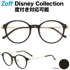 ボストン型めがね|Zoff(ゾフ) Disney Collection Mickey's Hands Series ディズニー ミッキーマウス 度付きメガネ 度入りめがね ダテメガネ メンズ レディース おしゃれ zoff_dtk Disneyzone【ZQ181006_14E1 ZQ181006-14E1 ブラック】【48□20-140】