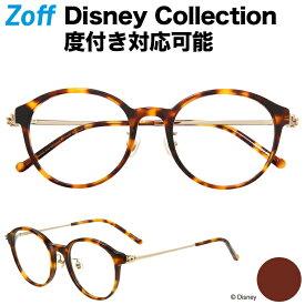 ボストン型めがね|Zoff(ゾフ) Disney Collection Mickey's Hands Series ディズニー ミッキーマウス 度付きメガネ 度入りめがね ダテメガネ メンズ レディース おしゃれ zoff_dtk Disneyzone【ZQ181006_49A1 ZQ181006-49A1 ブラウン】【48□20-140】