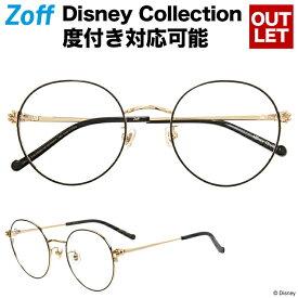 ラウンド型めがね|Zoff(ゾフ) Disney Collection Mickey's Hands Series ディズニー ミッキーマウス 度付きメガネ 度入りめがね ダテメガネ メンズ レディース おしゃれ zoff_dtk Disneyzone【ZQ182001_14E1 ZQ182001-14E1 ブラック】【53□22-140】