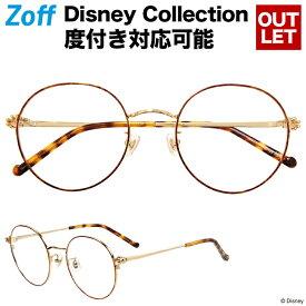 ラウンド型めがね|Zoff(ゾフ) Disney Collection Mickey's Hands Series ディズニー ミッキーマウス 度付きメガネ 度入りめがね ダテメガネ メンズ レディース おしゃれ zoff_dtk Disneyzone【ZQ182001_49E1 ZQ182001-49E1 ブラウン】【53□22-140】