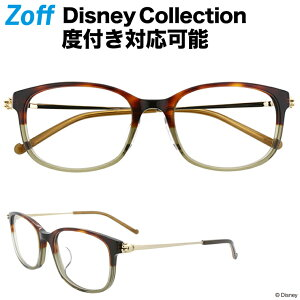 ウェリントン型めがね|Zoff(ゾフ) Disney ...