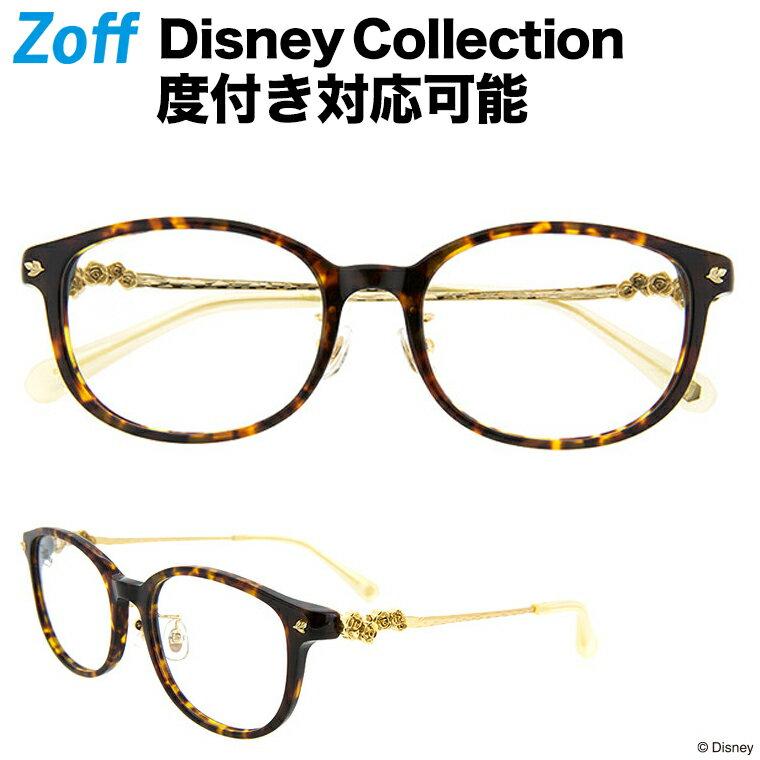 Disney Collection Princess Line 【ベル】 C-1(ブラウン)【ディズニーコラボ Disneyzone Belle メガネ ダテめがね 眼鏡 レディース ウェリントン zoff_dtk】【ZQ61004_C-1】