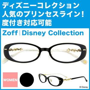 Disney Collection Princess ...