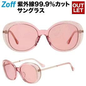 オーバル型サングラス Zoff ゾフ 紫外線対策 UV対策 めがね おしゃれ レディース メンズ【ZR181G10_21A1 ZR181G10-21A1 ピンク】