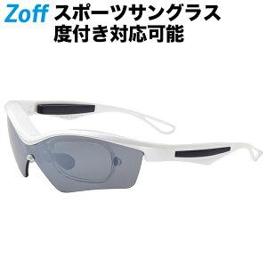 スクエア型スポーツサングラス(偏光機能搭載)|Zoff SPORTS|Zoff ゾフ 度付きメガネ 度入りめがね スポーツ用 アウトドア 紫外線対策 UV対策 おしゃれ レディース メンズ zoff_dtk【ZA201G06_10E1 ZA