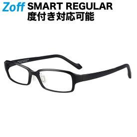 スクエア型めがね|Zoff SMART Regular(ゾフ スマート レギュラー)|度付きメガネ 度入りめがね ダテメガネ メンズ おしゃれ zoff_dtk【ZJ201011_14F1 ZJ201011-14F1 ブラック】【54□16-145】