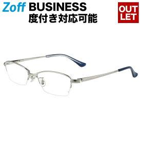 スクエア型 めがね|SUPER FIT(ビジネス)|Zoff ゾフ メタルフレーム 度付きメガネ 度入りめがね ダテメガネ 眼鏡 メンズ おしゃれ zoff_dtk【ZO212004_15E1 ZO212004-15E1 シルバー】【56□17-145】