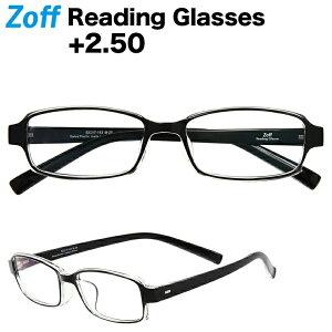 +2.50 スクエア型リーディンググラス|Zoff Reading Glasses 老眼鏡 シニアグラス ゾフ 軽量プラスチック おしゃれ 携帯用 メンズ 男性用 レディース 女性用【ZT191R01_25R1 ZT191R01-25R1 ブラック】【52□1