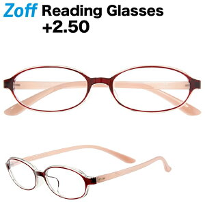 +2.50 オーバル型リーディンググラス|Zoff Reading Glasses 老眼鏡 シニアグラス ゾフ 軽量プラスチック おしゃれ 携帯用 メンズ 男性用 レディース 女性用【ZT191R03_25R1 ZT191R03-25R1 ブラウン】【51□1