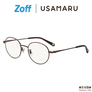 ボストン型 PCメガネ|Zoff PC うさまる [CLASSIC LINE](ブルーライトカット率約35%)|ゾフ メタルフレーム パソコン用メガネ PCめがね PC眼鏡 メンズ レディース おしゃれ かわいい グッズ zoff_pc