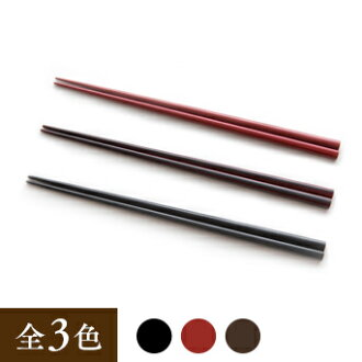 Chopsticks (3 colors)