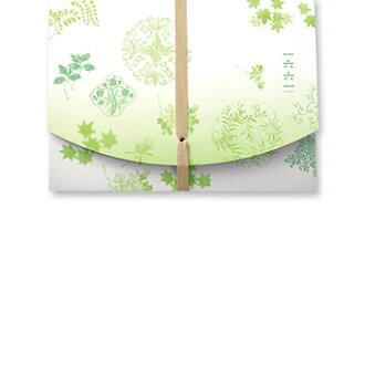 1661OKIME folder bright green (A5)