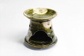 【美濃焼】窯元蔵珍窯 つかわなくなったお茶葉でアロマ 茶香炉 織部椿