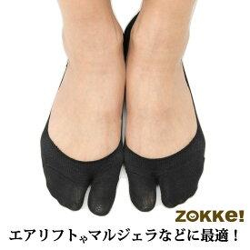 3足セット フットカバー 足袋型 浅履き レディース メンズ 靴下 浅履き 足袋ソックス 見えにくい 脱げない 丸まらない 滑り止め 外反母趾予防 メール便