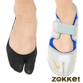 フットカバー 足袋型 浅履き レディース 靴下 浅履き 足袋ソックス 見えにくい 脱げない 疲れない 丸まらない 滑り止め 外反母趾予防 メール便