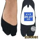 【3足セット】25-27cm メンズ 足袋型 フットカバー 浅履き 吸水速乾 綿混 滑り止め 靴下 ソックス zokke ゾッケ メー…
