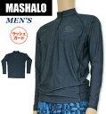 【ネコポスもOK】 ラッシュガード メンズ 長袖 ジップアップ 男性用 UVカット M/L/LL/3L 【MASHALO】