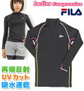 【ネコポスもOK】 インナー コンプレッションウェア レディース 【FILA(フィラ)】 アンダーウェア スポーツウェア ランニング ジョギン…