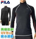 【ネコポスもOK】 インナー コンプレッションウェア メンズ 【FILA(フィラ)】 アンダーウェア スポーツウェア ランニング ジョギング …