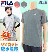 ラグランTシャツ【FILA(フィラ)】