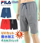 ハーフパンツ【FILA(フィラ)】