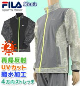 【FILA(フィラ)】ライトジャケット