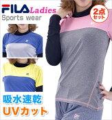 切替半袖TシャツインナーSET【FILA(フィラ)】