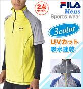 Tシャツ&インナーセット【FILA(フィラ)】