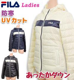 【FILA(フィラ)】ダウンジャケットランニングウェア