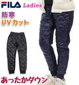 【FILA(フィラ)】ロングパンツランニングウェア